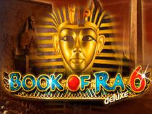 игровой автомат Book Of Ra 6 Deluxe / Книга Ра 6 Делюкс