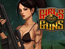 игровой автомат Girls With Guns - Jungle Heat / Девушки С Оружием: Жара В Джунглях